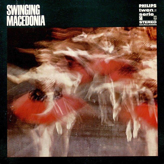 Cvinyl Com Philips Label Discography Vinyl